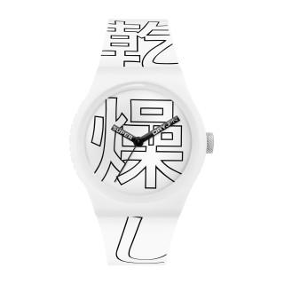 Montre Unisexe Superdry URBAN KANJI Analogique Cadran blanc avec motifs  Bracelet en silicone à motifs
