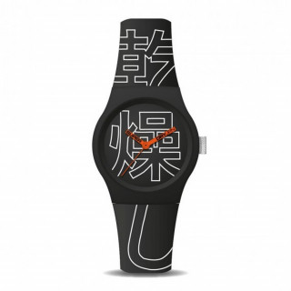 Montre Unisexe Superdry URBAN KANJI en silicone à motifs